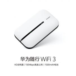 Modem  Wifi 3   4G