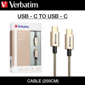 USB-C to USB-C Cable 2m